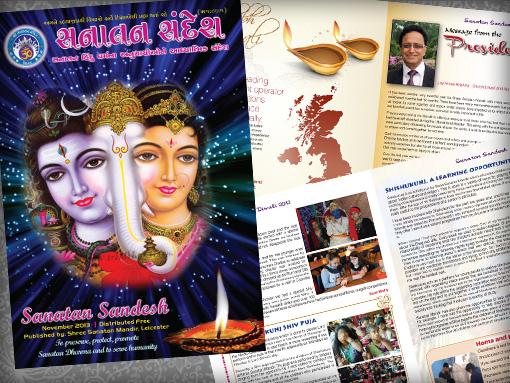 Samaj Publications