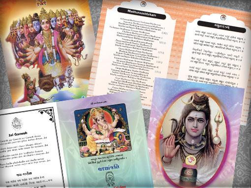 Bhajan Books