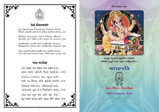 Shradhanjali_Kalyani_CS2.indd