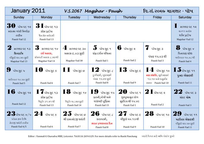 calendar_1_spread1