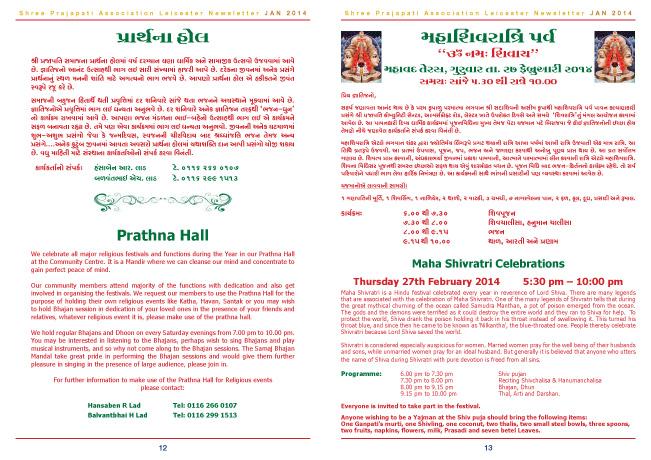 11611_Prajapati_Newsletter_2014.indd