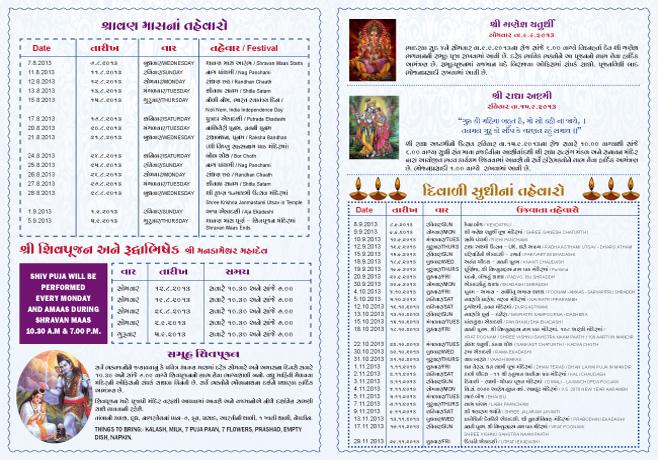 10845_Sanatan_Lflt_A4_4pp_2012.indd