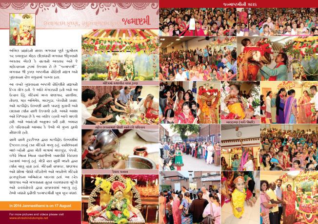 11472_HM_Diwali_Brochure_2013.indd
