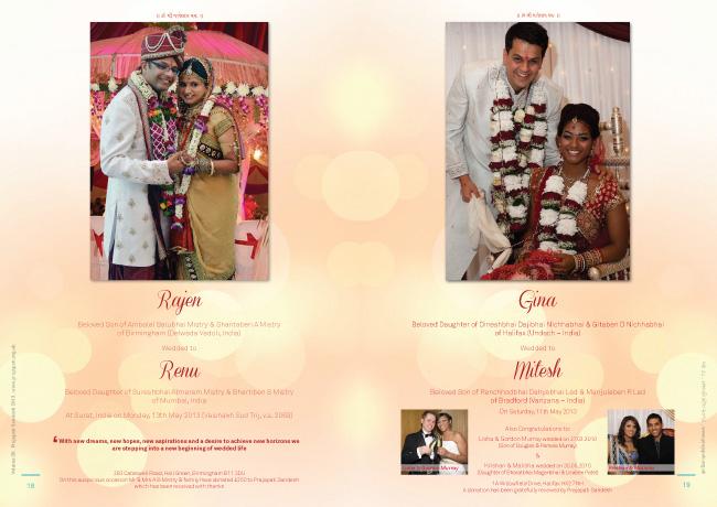 11458_Prajapati_Sandesh_Diwali_2013.indd