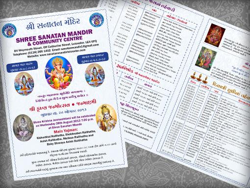 Samaj Newsletters